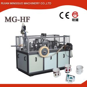 Automatic Horizontal Paper Cup Handle Fixing Machine MG-HF